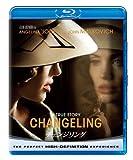 チェンジリング 【ブルーレイ&DVDセット 2500円】 [Blu-ray]