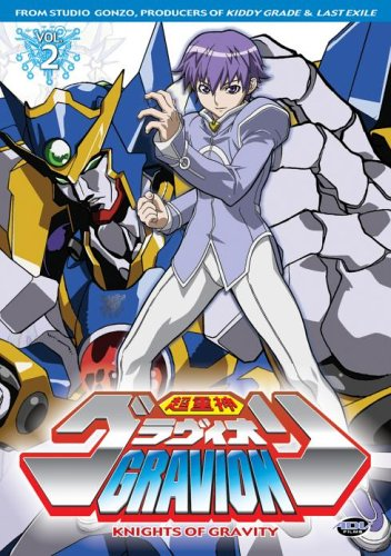 超重神グラヴィオン DVD-BOX