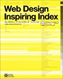 Web Design Inspiring Index (Natsume web design inspire series)