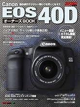 Canon EOS 40D オーナーズBOOK