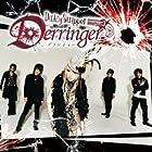 Derringer [通常盤B](在庫あり。)