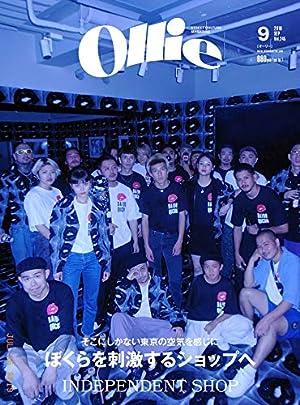 Ollie(オーリー) 2019年 09 月号 [雑誌]