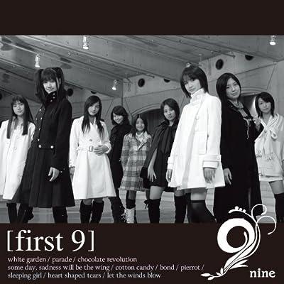 first 9 をAmazonでチェック!