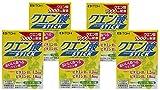 井藤漢方製薬 クエン酸スティック (2gX30袋)×5個セット 約75日分