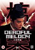 echange, troc Deadful Melody [Import anglais]