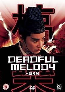 Deadful Melody [DVD]