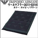 【emporio armani】エンポリオ アルマーニ  ウールマフラー3A315 620105 08035 NAVY/GREEN【並行輸入品】