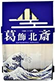 割箸 フォトフレーム 国産間伐材 7膳入り 葛飾北斎 富嶽三十六景 神奈川沖波裏