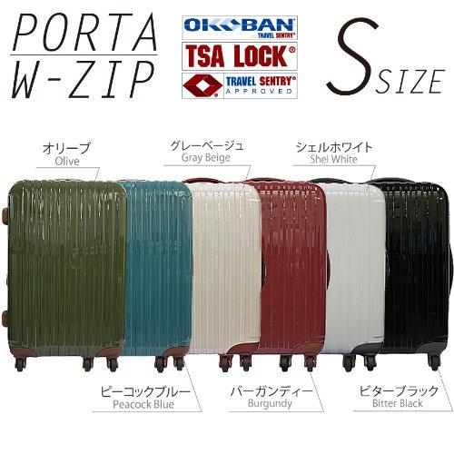 (PORTA)8061-S W-ZIPスーツケース Sサイズ 小型 TSAロック搭載 (オリーブ)