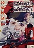 テキサス (PARCO劇場DVD)