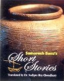 img - for Samaresh Basu's Short Stories book / textbook / text book