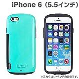 iphone6 Plus ケース 5.5 インチ inch カバー iface Innovation ハード タイプ 正規品 (エメラルド)
