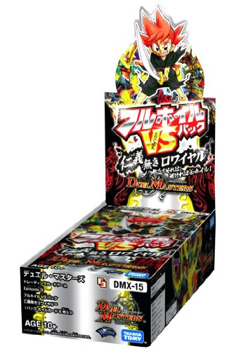 Duel Masters TCG DMX-15 / full Hill VS Pack jingi no Royal DSP-BOX