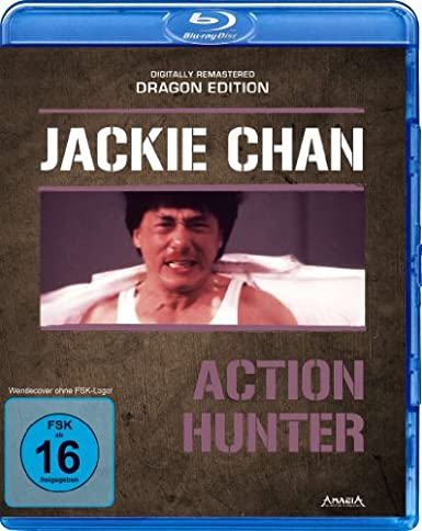 Action Hunter, Blu-ray
