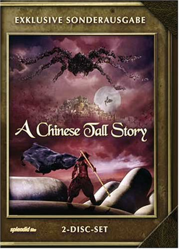 A Chinese Tall Story (Exklusive Sonderausgabe) [Limited Edition] [2 DVDs]