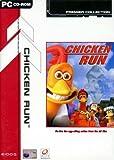 Chicken Run: Premier Range (DVD Packaging)