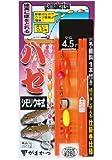がまかつ(Gamakatsu) ハゼ仕掛(シモリウキ)4.5M H112 7-1