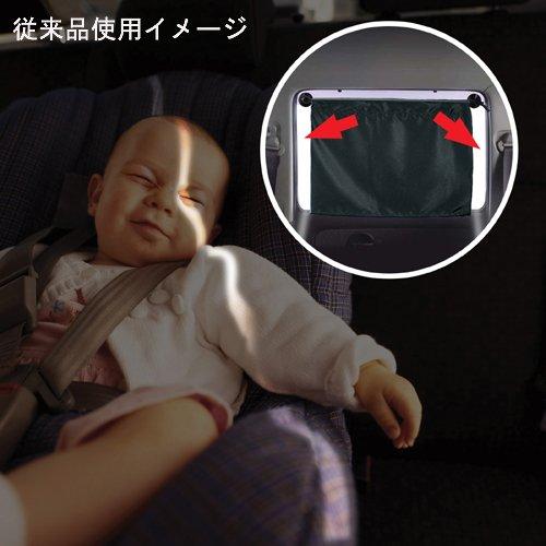カーメイト UVカット99.9%サンシェード 日よけに 仮眠に 着替えに 授乳に 目隠しカーテン S ブラック LM29