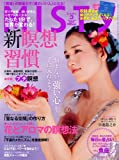 MISTY (ミスティ) 2011年 03月号 [雑誌]