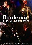 HOWL AT BEAUTIFUL DAYS -20140406 LIVE AT SHIBUYA CHELSEA HOTEL- [DVD]