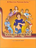 Boogie Nights (Widescreen)