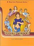 Boogie Nights (Widescreen)