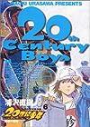 20世紀少年 第6巻 2001-09発売
