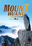 echange, troc Travel China [Import anglais]