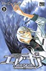 Air Gear, Tome 26 par Oh ! Great