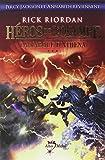 Héros de l'Olympe - Tome 3: La marque d'Athéna
