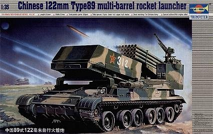 Chinese 122mm Type 89 Multi-Barrel Rocket Launcher Tank 1-35 Trumpeter Model