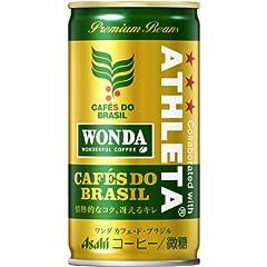 ワンダ カフェ・ド・ブラジル アスレタデザイン