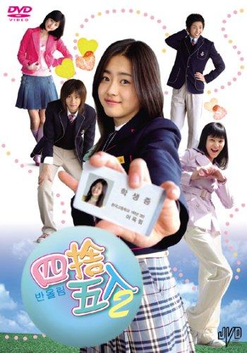 四捨五入2 ベストセレクション DVD BOX