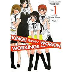 �����O�K���K�� �u�b�N�E�C���ECD WORKING!! Vol.1 (�����O�K���K���u�b�N�E�C���ECD)