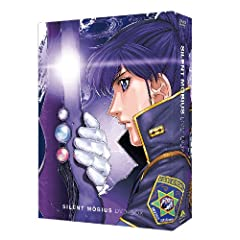 EMOTION the Best サイレントメビウス DVD-BOX