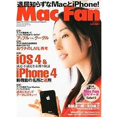 Mac Fan (�}�b�N�t�@��) 2010�N 09���� [�G��]