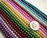 200pcs Mix Tiny Satin Luster Glass Pearl Round Beads 4mm ~ Jewelry Making ~