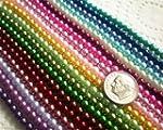 200pcs Mix Tiny Satin Luster Glass Pe...