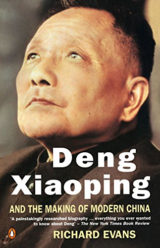 a biography of deng xiaopeng a leader of china