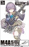 LittleArmory [LA001] M4A1タイプ