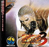 Fatal Fury 3 USA (Neo Geo CD)