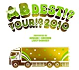 AB DEST!? TOUR!? 2010 SUPPORTED BY HUDSON×GReeeeN LIVE!? DeeeeS!? (初回特別価格限定盤)