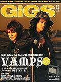 GiGS (ギグス) 2014年 12月号