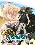 echange, troc Tsubasa reservoir chronicle, box 1 - Edition 2 DVD + 1 Livret + 4 Cartes