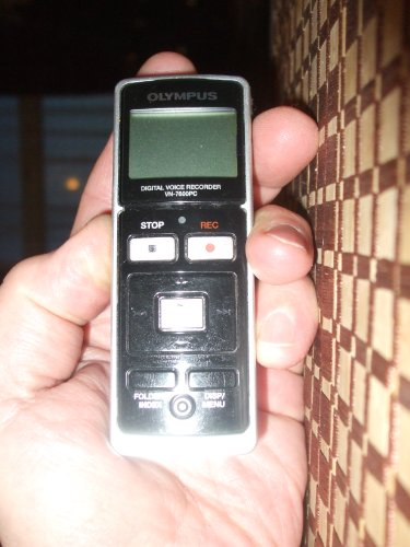 Vn-7600PC Hand held voice recorder