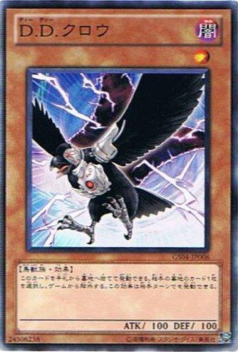 【遊戯王シングルカード】 《ゴールドシリーズ 2012》 D.D.クロウ ノーマル gs04-jp006