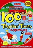 100 Toddler Tunes [DVD]