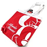 Bag designer 'Minnie' red silver.