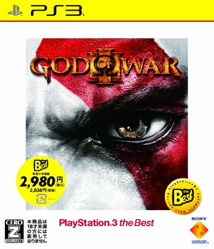 GOD OF WAR 3 PlayStayion 3 the Best【CEROレーティング「Z」】