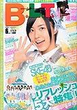B.L.T.関東版 2014年 06月号 [雑誌]